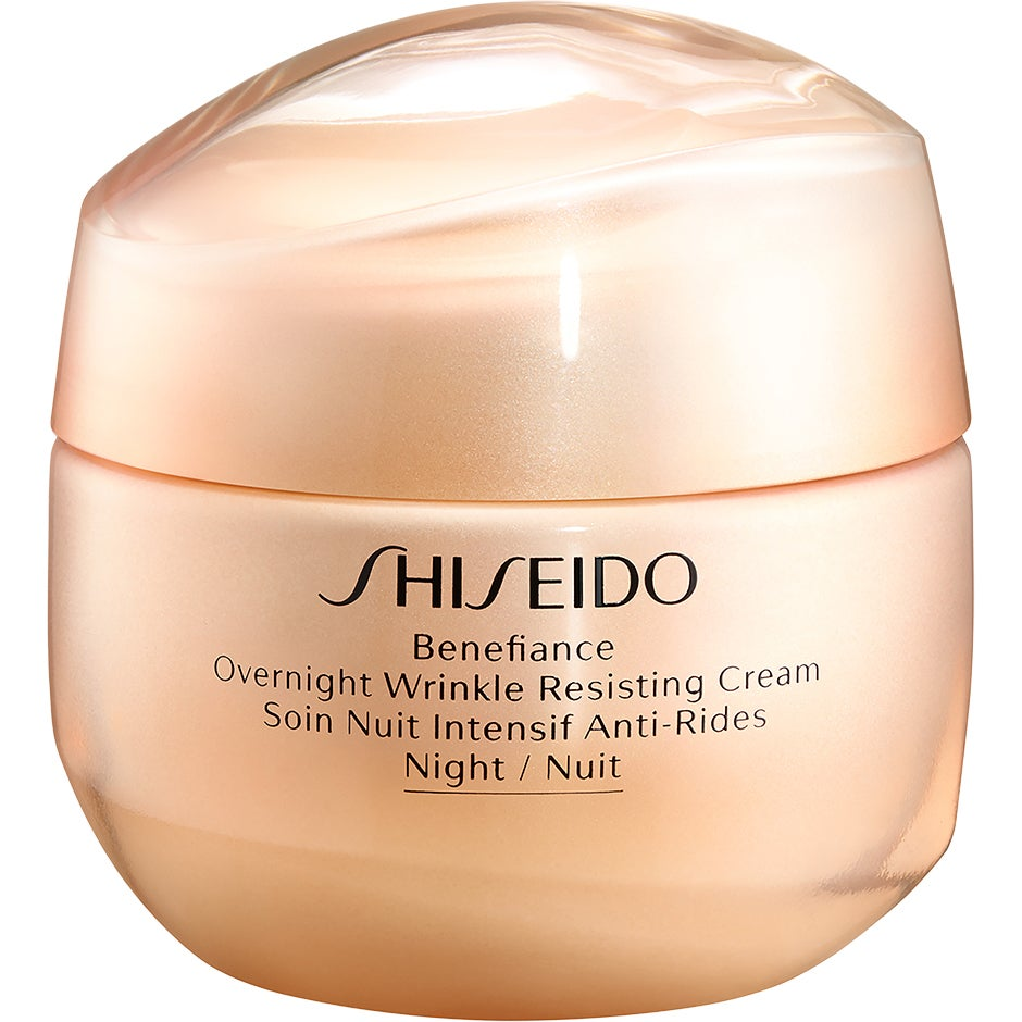 Benefiance Neura On wrinkle resisting cream, 50 ml Shiseido Dagkräm