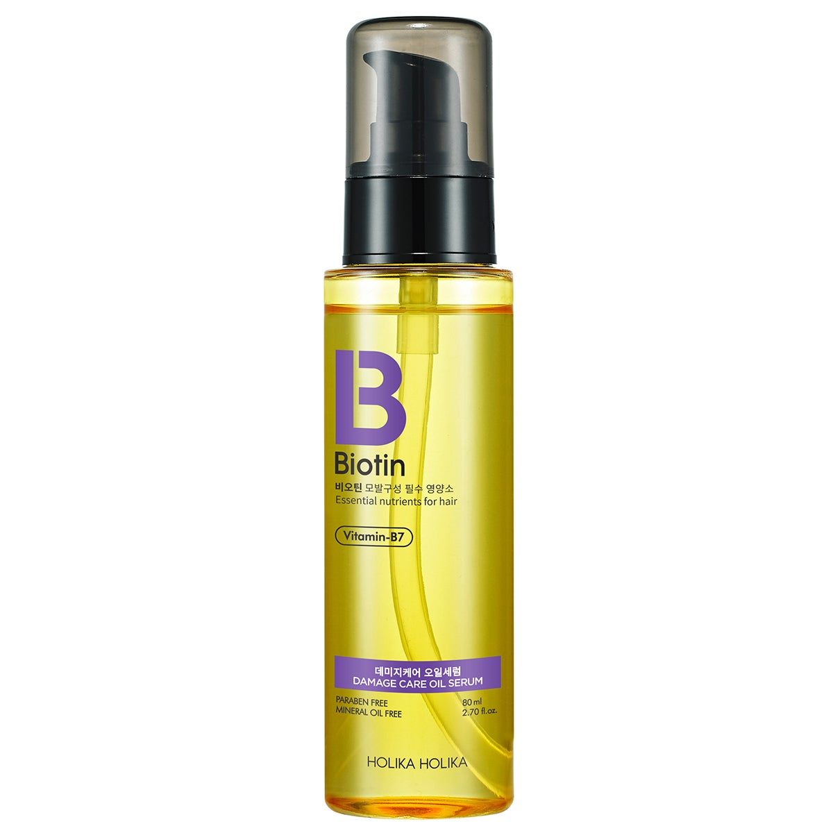 Köp Biotin Damage Care Oil Serum,  Holika Holika Serum & hårolja fraktfritt
